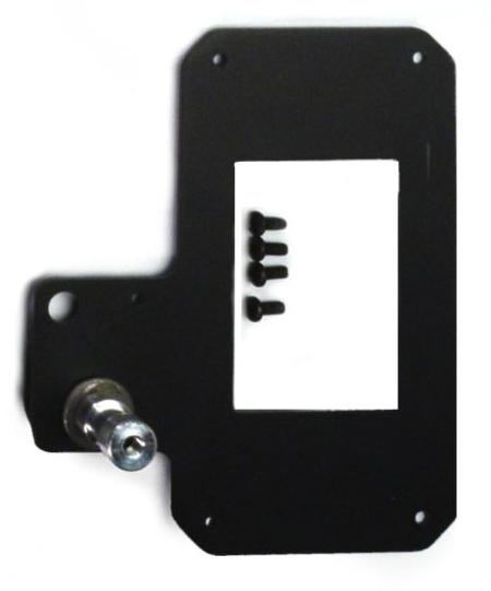 5974 - Multiverse Transmitter Hanging Bracket with hardware flat